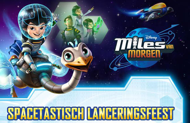 MILES FROM TOMORROWLAND   AllinMam.com