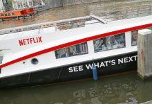 Op Beat Bugs muziek een rondvaart met de Netflix rondvaartboot - AllinMam.com