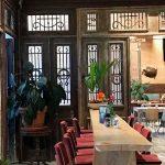 San Blas Bloemendaal binnen hoge tafel - AllinMam.com