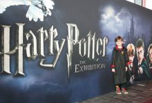 Harry Potter, the exhibition - AllinMam.com