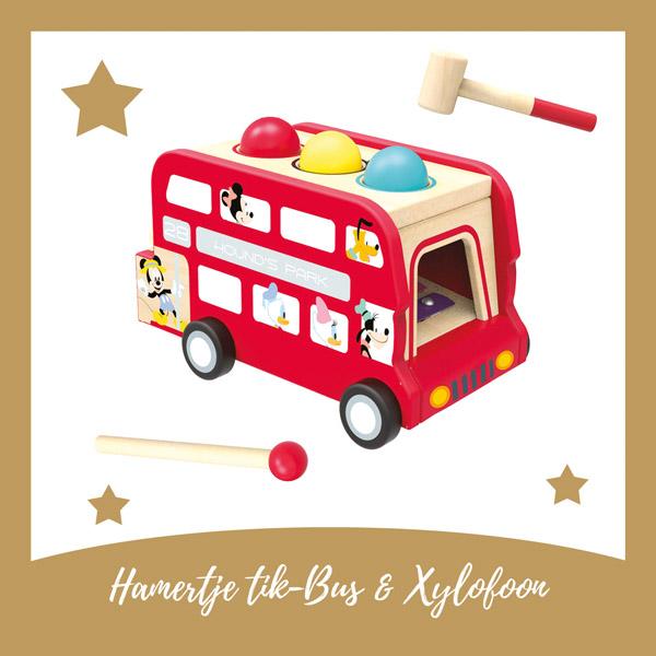 Hamertje Tik bus Be Imex - AllinMam.com