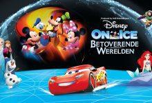 Winactie Disney On Ice presenteert Betoverende Werelden - AllinMam.com