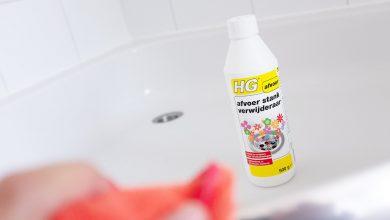 Photo of Een frisse en lekker ruikende badkamer met HG producten
